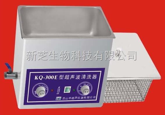昆山舒美超声波清洗器KQ-500E 超声波清洗 昆山超声 清洗仪 清洗机价格