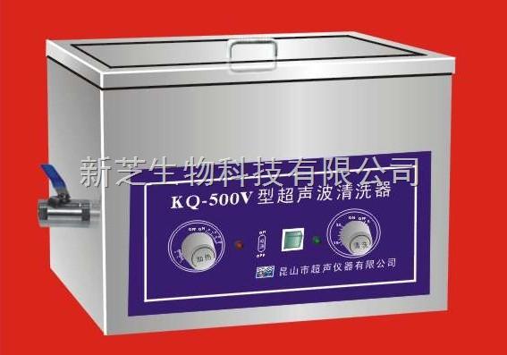 昆山舒美超声波清洗器KQ-250V|超声波清洗|昆山超声|清洗仪|清洗机价格