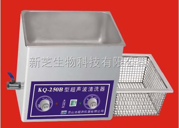 昆山舒美超声波清洗器KQ-250B|超声波清洗|昆山超声|清洗仪|清洗机价格