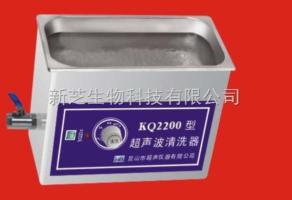 昆山舒美超声波清洗器KQ5200|超声波清洗|昆山超声|清洗仪|清洗机价格