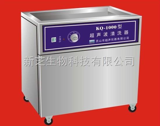 昆山舒美超声波清洗器KQ-100清洗机清洗仪