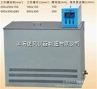RF-30低温试验箱