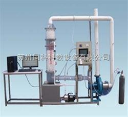 TKDQ-550-II数据采集填料塔气体吸收实验装置