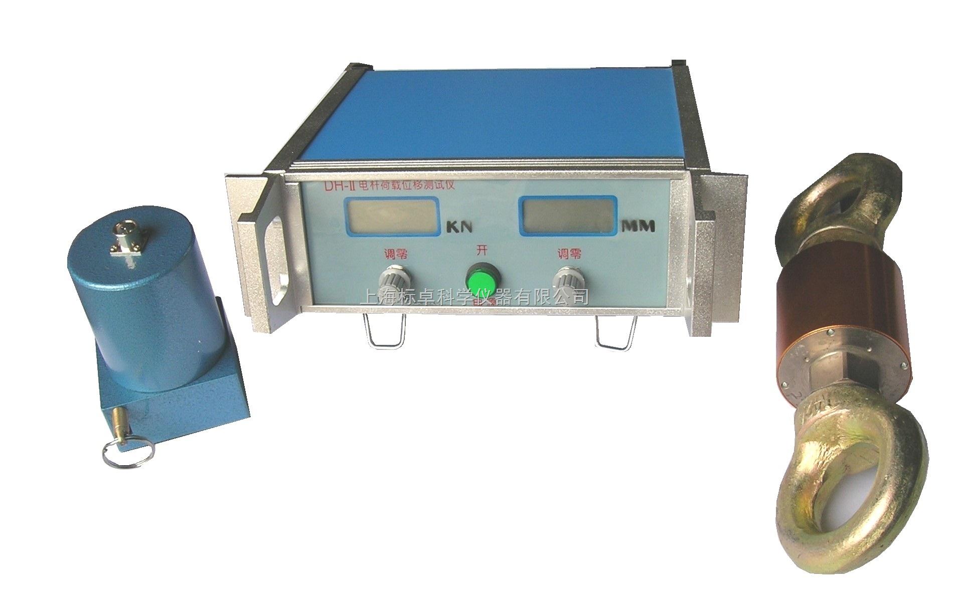 水泥电杆荷载扰度测试仪