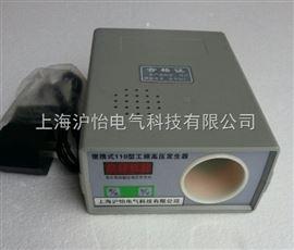 便携式工频高压发生器