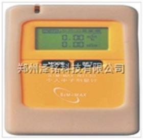 NG3130型中子个人剂量计/油田测井中子个人剂量计*