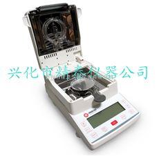 JT-K6水稻水分测定仪,水稻水分检测仪