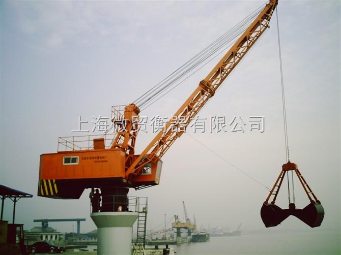 32吨抓斗秤(无功雷竞技抓斗秤)32吨抓斗吊秤/厂家直销