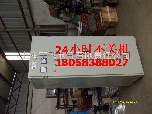 【打折jj1-220kw自耦降压起动控制柜