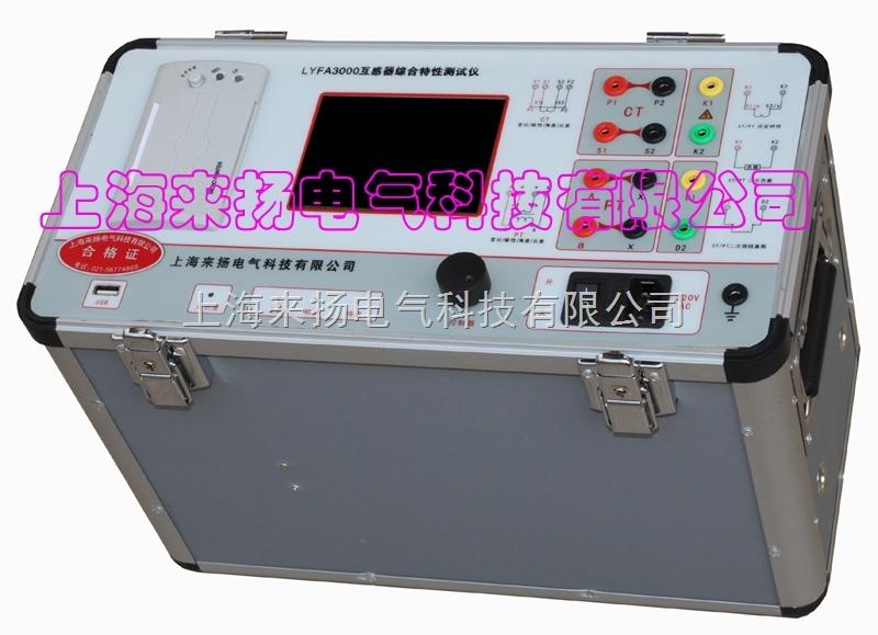 PT互感器二次负荷测试仪