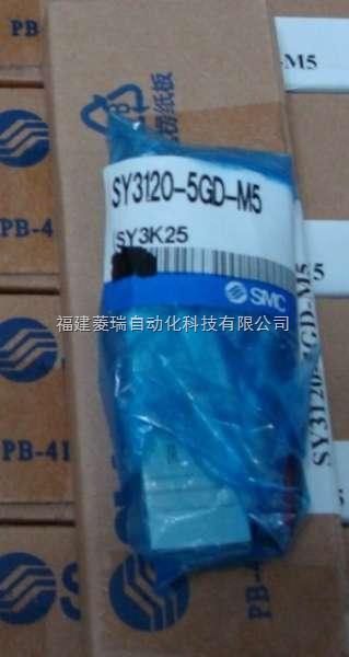日本SMC两位单电控电磁阀SY3120-5GD-M5,优势价格,货期快