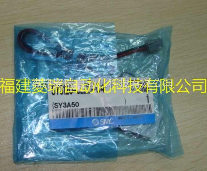 日本SMC两位单电控电磁阀SY3120-5LZD-C6,优势价格,货期快