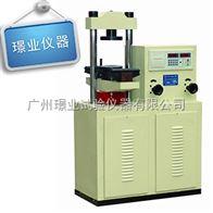 广州水泥搅拌站全套设备仪器清单