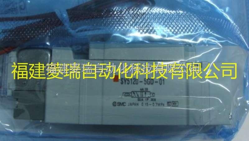 日本SMC两位单电控电磁阀SY5120-5GD-01,优势价格,货期快