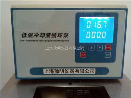 豫明品牌HX系列低温恒温循环器