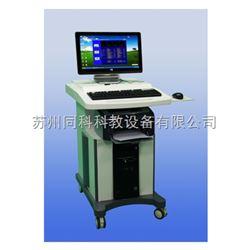 ZXG-F型自动心血管功能诊断仪(通用型)
