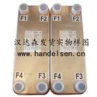 FUNKE换热器 AB32-00/0.0806.2.96-0135/07