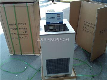 HX-030上海低温恒温循环器