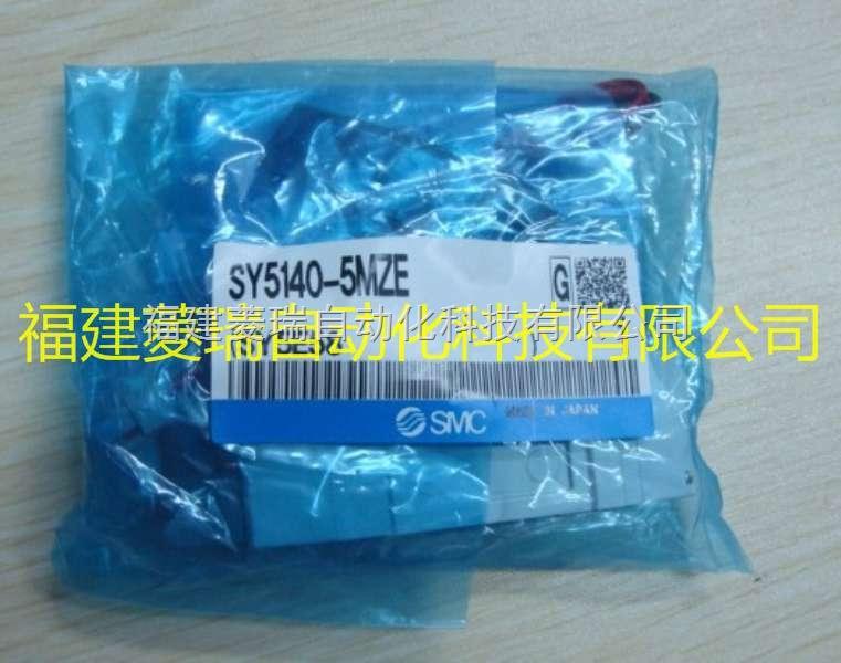 日本SMC两位单电控电磁阀SY5140-5MZE,优势价格,货期快