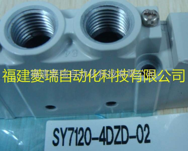 日本SMC两位单电控电磁阀SY7120-4DZD-02,优势价格,货期快