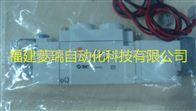 日本SMC两位单电控电磁阀SY7120-5LE-02,优势价格,货期快