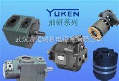 油研柱塞泵原装全系列