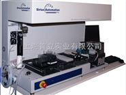 实验室自动化系统