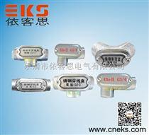 铸钢防爆穿线盒DN20直通批发价出售