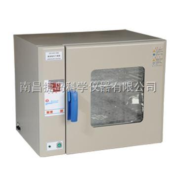 GZX-9240MBE電熱鼓風干燥箱