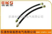 FNG-500/G3/4(内)G3/4NPT(外)防水防尘防腐挠性连接管