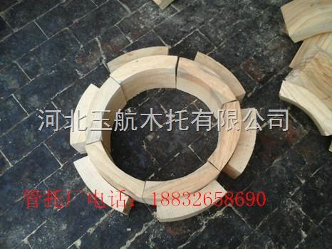 潍坊销售隔热蒸汽管道木垫块价格
