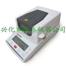 JT-K6水分测定仪 卤素水分测定仪 肉类水分测定仪