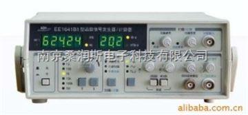 EE1642B1信號發生器
