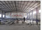 生产高频焊16A中空玻璃铝隔条厂家