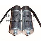 意大利ICAR电容 LNK-P1X-45-70