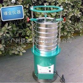 电动振筛机 广州