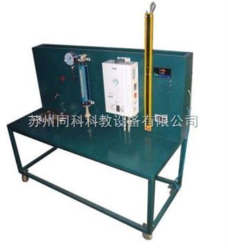TK-321小型燃氣鍋爐熱工性能測試實驗臺