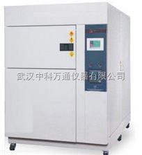 WDC(J)-162武汉温度冲击试验箱 武汉高低温冲击试验箱