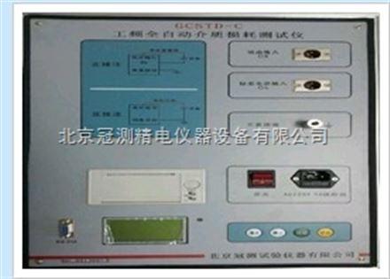 北京厂家直销工频介电常数及介质损耗测试仪现货