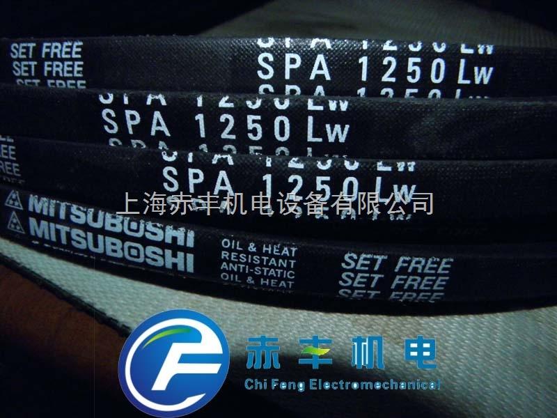 SPB1250LW日本MBL三角带SPB1250LW高速传动带
