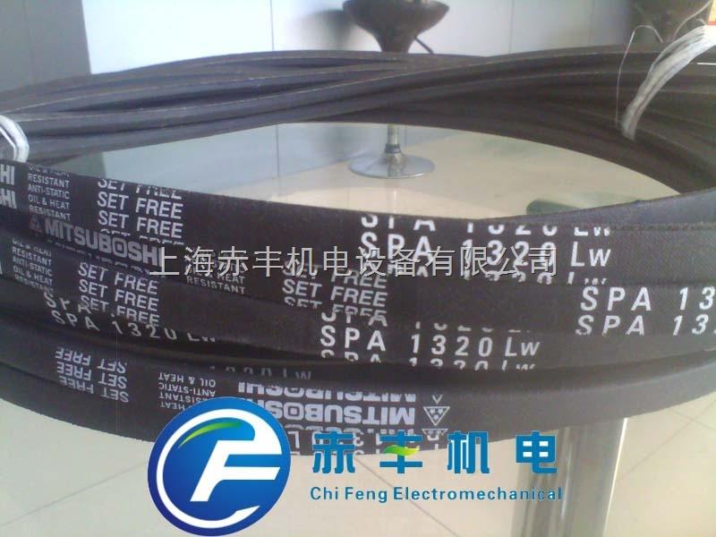 耐高温SPB1320LW三角带空调机皮带SPB1320LW三角带