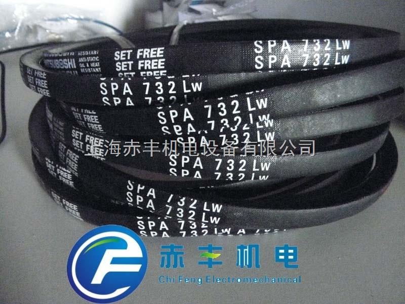 日本MBL三角带SPA782LW高速传动带