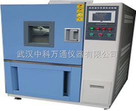 GDJS-225GDJS-225交变温湿度试验箱武汉高低温湿热交变试验箱