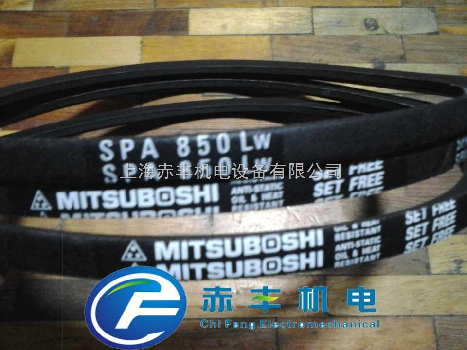 耐高温三角带SPA807LW进口三角带SPA807LW
