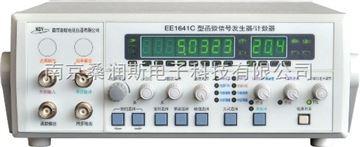 EE1643C信號發生器