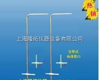 隆拓不锈钢皮托管,L型标准皮托管