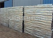 外墙岩棉复合板厂家╔复合防火岩棉板╔岩棉复合板市场价格