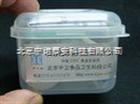 味精漂白剂检测-硫化钠快速检测试剂