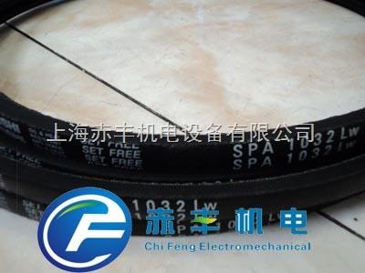 SPA1032LW日本MBL三角带SPA1032LW耐高温皮带SPA1032LW窄V带