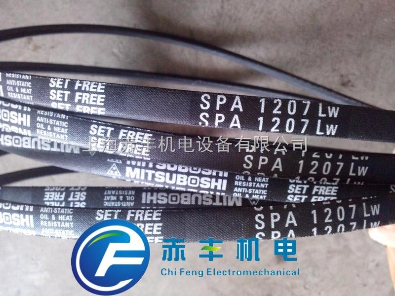 SPA1200LW进口MBL三角带SPA1200LW耐高温三角带SPA1200LW